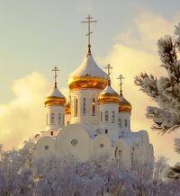 Церковь и магия